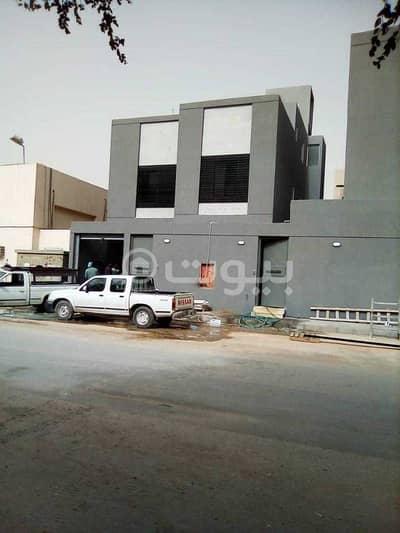 فیلا 4 غرف نوم للبيع في الرياض، منطقة الرياض - فيلا درج داخلي وشقة للبيع في الدار البيضاء، جنوب الرياض