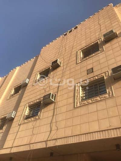 فلیٹ 2 غرفة نوم للبيع في الرياض، منطقة الرياض - شقة دور أول للبيع بالدار البيضاء، جنوب الرياض