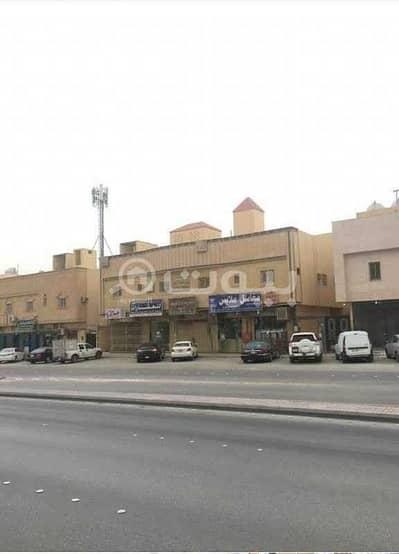 Residential Building for Sale in Riyadh, Riyadh Region - Residential commercial building for sale in Abdulaziz Al-Suhaibani Street, Al Dar Al Baida district, South Riyadh