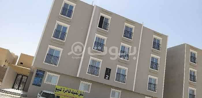شقة للبيع في حي الدار البيضاء، جنوب الرياض