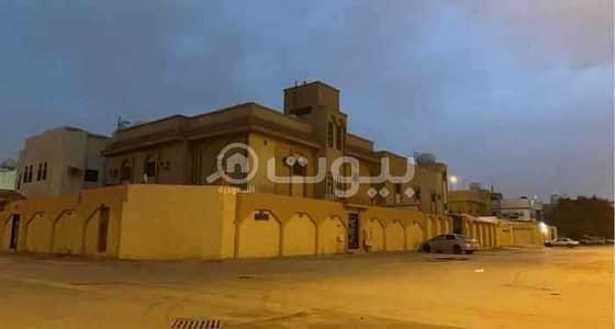 فیلا 5 غرف نوم للبيع في الرياض، منطقة الرياض - فيلا للبيع في شارع الصهوة حي الملك فيصل شرق الرياض