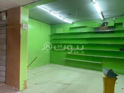 محل تجاري  للايجار في الرياض، منطقة الرياض - محل تجاري للايجار في الخالدية، وسط الرياض