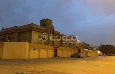 فیلا 5 غرف نوم للبيع في الرياض، منطقة الرياض - فيلا دور و3 شقق للبيع في الملك فيصل، شرق الرياض