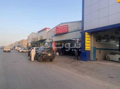 ارض تجارية  للبيع في الرياض، منطقة الرياض - ارض تجارية للبيع في الصناعية القديمة، وسط الرياض