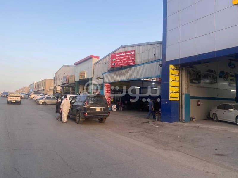 ارض تجارية للبيع في الصناعية القديمة، وسط الرياض