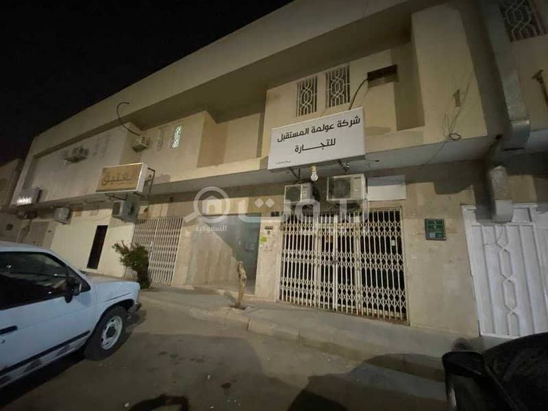 عمارة تجارية للبيع في الزهرة، غرب الرياض