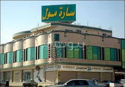 Shops and showrooms for rent in Al Baladiyah, Hafar Al Batin