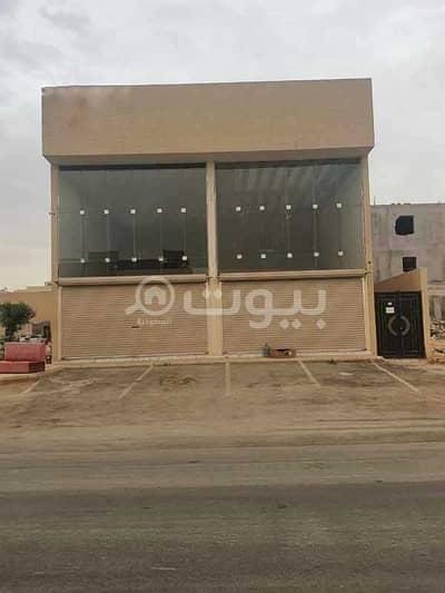 Shop for Rent in Riyadh, Riyadh Region - Commercial shop for rent in Al Arid district, north of Riyadh