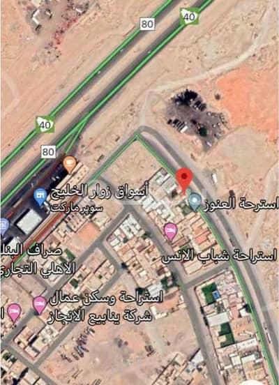 1 Bedroom Rest House for Sale in Riyadh, Riyadh Region - Istiraha For Sale In Al Janadriyah, East Riyadh