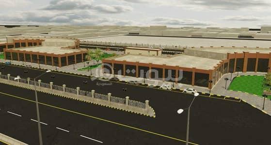 عمارة تجارية  للايجار في الطائف، المنطقة الغربية - مجمع تجاري للإيجار في الحوية، الطائف