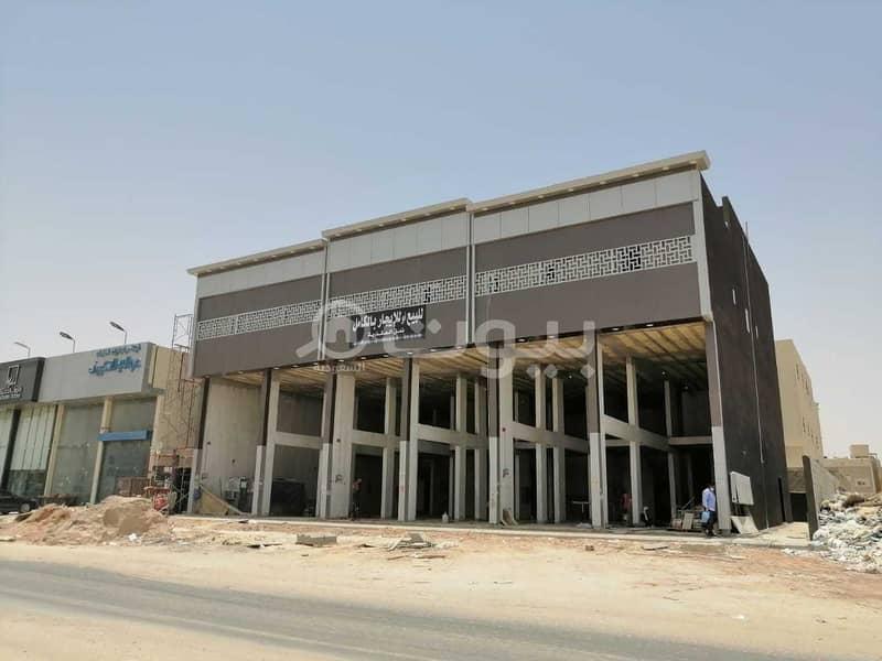 عمارة تجارية سكنية للإيجار أو للبيع في العارض، شمال الرياض