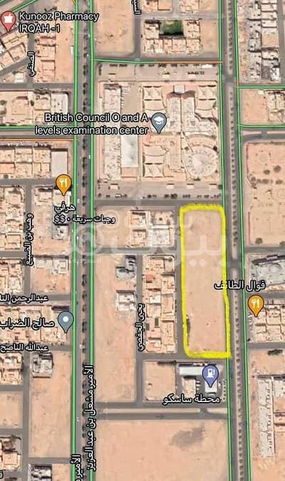Commercial Land for Sale in Riyadh, Riyadh Region - Commercial land for sale in Irqah, west of Riyadh