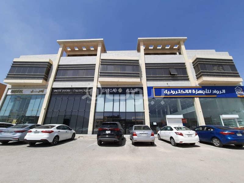 عمارة تجارية مميزة للبيع في الياسمين، شمال الرياض