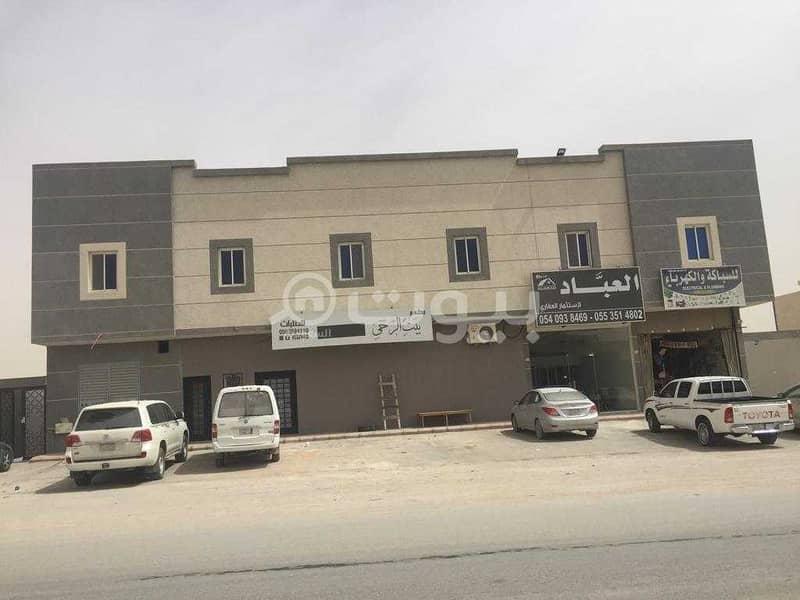 عمارة تجارية سكنية للبيع في حي النرجس، شمال الرياض