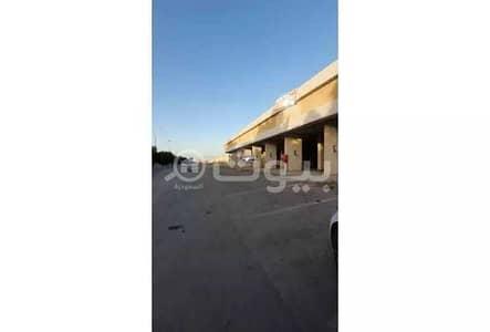 صالة عرض  للايجار في الرياض، منطقة الرياض - معارض للإيجار بحي طويق الموسى الجديد، غرب الرياض