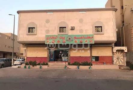 عمارة تجارية  للبيع في مكة، المنطقة الغربية - عمارة تجارية للبيع في الراشدية، مكة