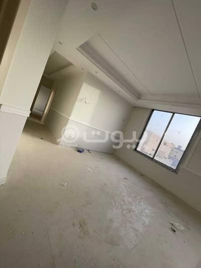 فلیٹ 3 غرف نوم للبيع في الرياض، منطقة الرياض - شقق تمليك للبيع بالعوالي، غرب الرياض   مخرج 27