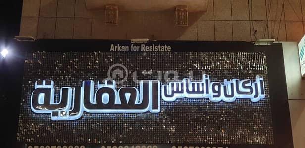 شقة 2 غرفة نوم للايجار في جدة، المنطقة الغربية - شقة عوائل للإيجار السنوي بحي السلامة، شمال جدة