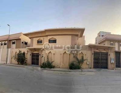 فیلا  للبيع في الرياض، منطقة الرياض - فيلا مجددة بالكامل للبيع بحي الشفا، جنوب الرياض