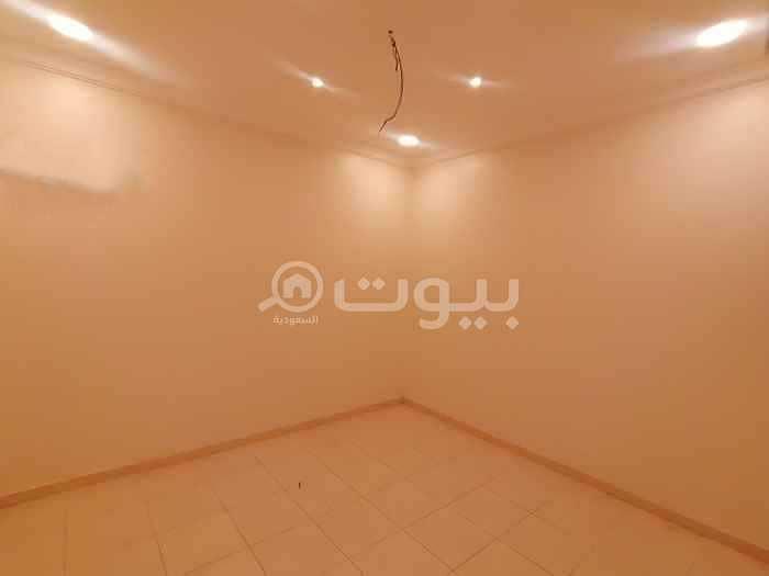 Apartment for rent in Al Rakah Al Shamaliyah District