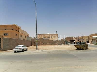 ارض سكنية  للبيع في الرياض، منطقة الرياض - أرض سكنية للبيع في حي الندوة بالنظيم، شرق الرياض