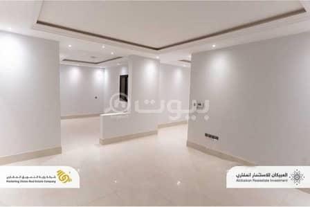 فلیٹ 3 غرف نوم للبيع في الرياض، منطقة الرياض - شقة فاخرة للبيع بحي النرجس شمال الرياض