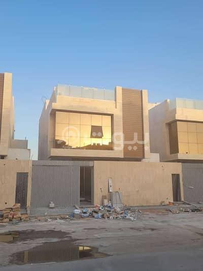 4 Bedroom Villa for Sale in Riyadh, Riyadh Region - Luxury Villa For Sale In Al Nakhil, North Riyadh