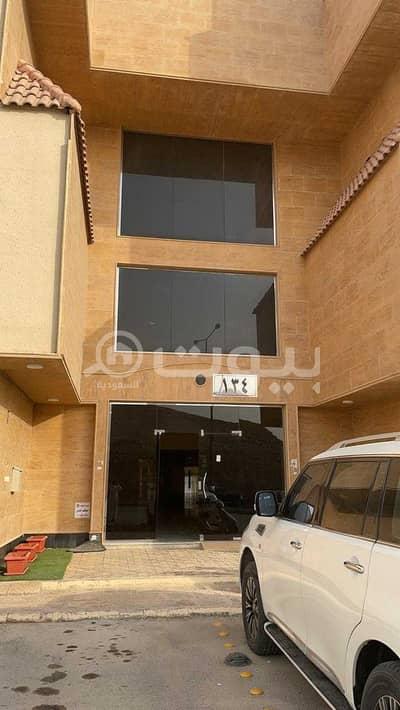 4 Bedroom Apartment for Sale in Riyadh, Riyadh Region - 2 floors Apartment for sale in Al Yasmin, North Riyadh