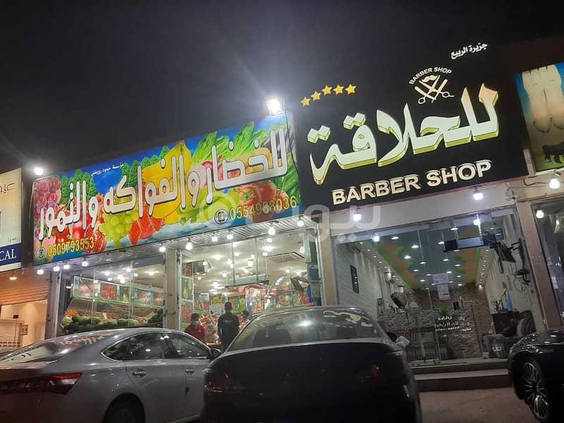 محلات تجارية للبيع في الملقا، شمال الرياض
