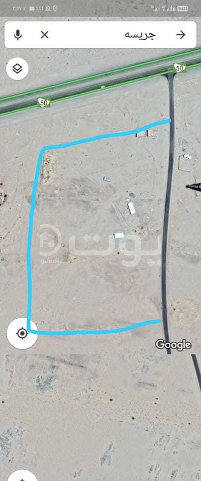 ارض زراعية  للبيع في الدوادمي، منطقة الرياض - أرض زراعية للبيع في الدوادمي
