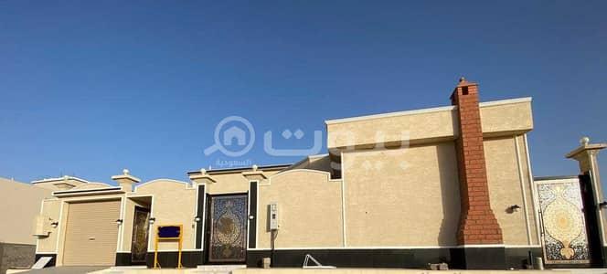 فیلا 3 غرف نوم للبيع في الدوادمي، منطقة الرياض - فيلا دور واحد للبيع في الدوادمي، منطقة الرياض