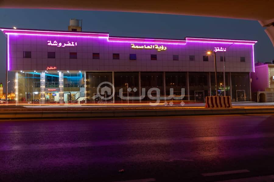شقق فندقية مفروشة للإيجار اليومي والشهري في طويق، غرب الرياض