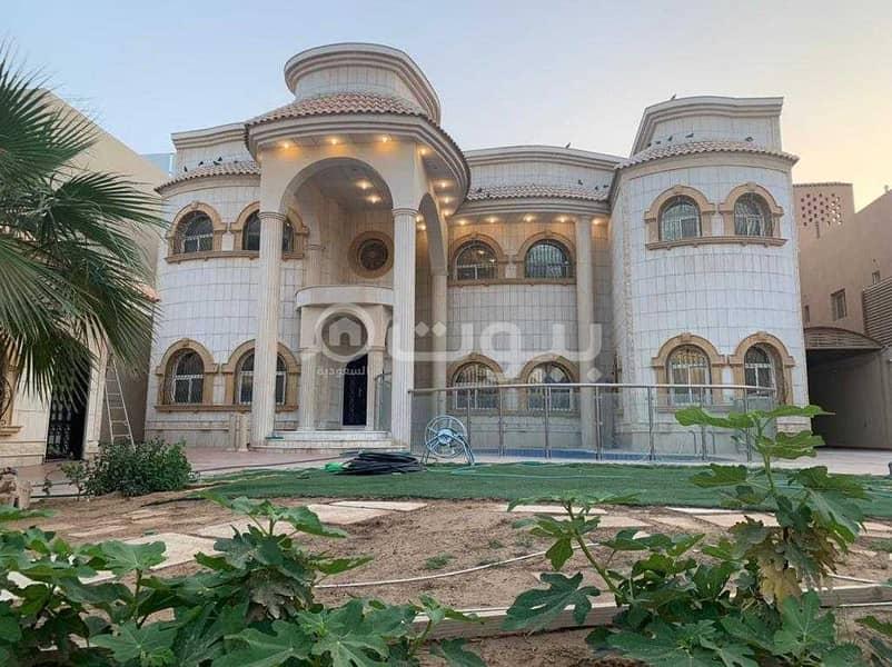قصر فاخر للبيع في الحمراء، شرق الرياض