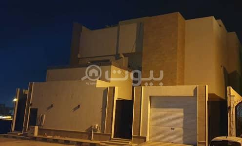 فیلا  للبيع في الرياض، منطقة الرياض - فيلا دوبلكس للبيع في النرجس، شمال الرياض