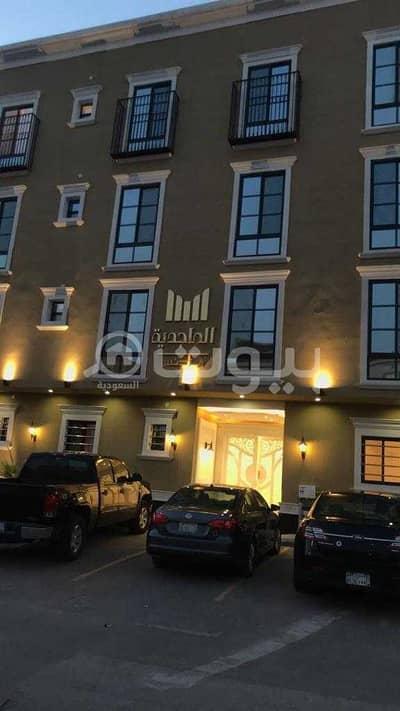 3 Bedroom Apartment for Rent in Riyadh, Riyadh Region - Apartment for rent in Al Malqa, North Riyadh
