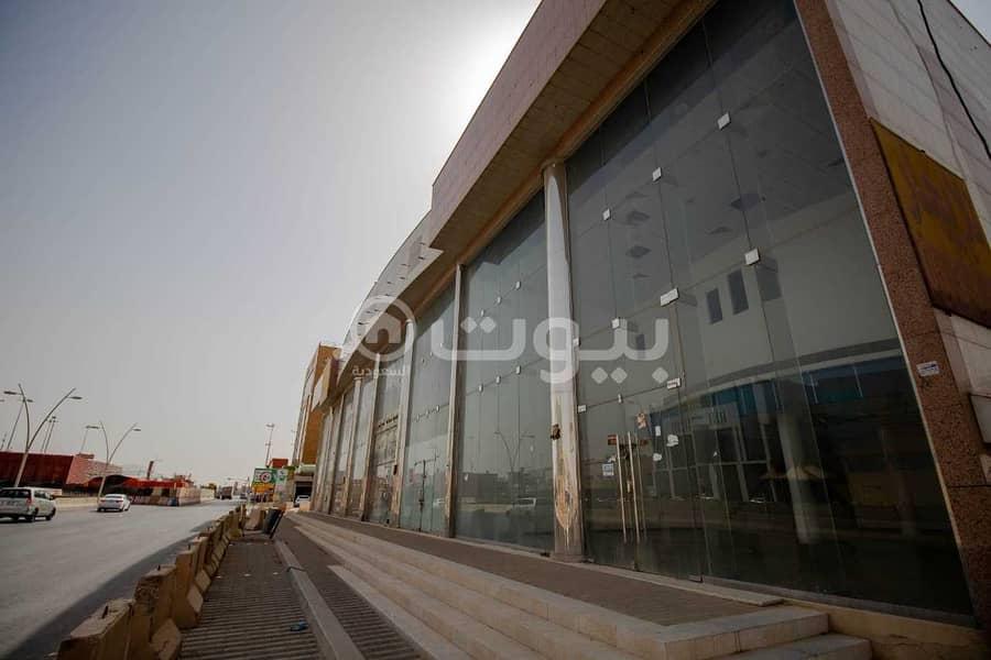 مبنى صالات عرض للبيع بحي الحمراء، شرق الرياض