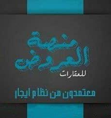 Munassah