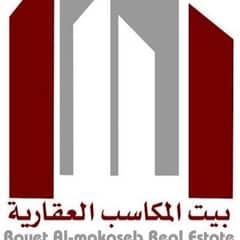 Bait Al Makaseb Real Estate