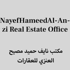 Nayef