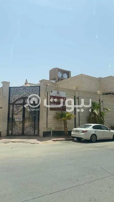 فیلا  للبيع في الرياض، منطقة الرياض - فيلا زاوية للبيع في الروضة، شرق الرياض