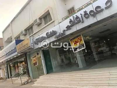 مكتب  للايجار في الرياض، منطقة الرياض - 6 مكاتب من 3 و4 غرف للإيجار في العليا، شمال الرياض