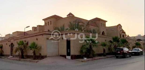 7 Bedroom Palace for Sale in Riyadh, Riyadh Region - Palace | with a pool for sale in King Faisal District, East of Riyadh