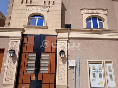 3 Bedroom Floor for Rent in Riyadh, Riyadh Region - Floor for rent in Al Malqa district, north of Riyadh