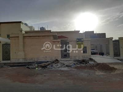 5 Bedroom Floor for Sale in Hail, Hail Region - Floor | 5 BDR for sale in Allaqitah District, Hail