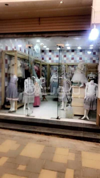 Shop for Sale in Buraydah, Al Qassim Region - Children's clothing Shop for sale in Al Akhdar, Al Worod