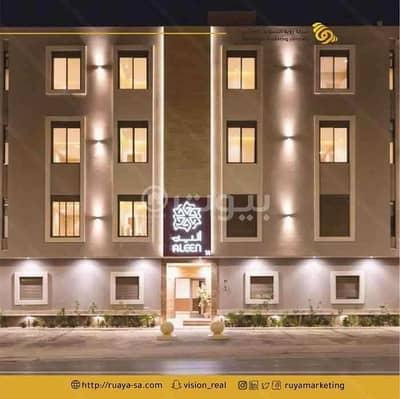 فلیٹ 3 غرف نوم للبيع في الرياض، منطقة الرياض - شقة مميزة للبيع بحي غرناطة، شرق الرياض