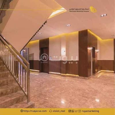 فلیٹ 3 غرف نوم للبيع في الرياض، منطقة الرياض - شقق فاخرة | 151م2 للبيع في حي غرناطة، شرق الرياض