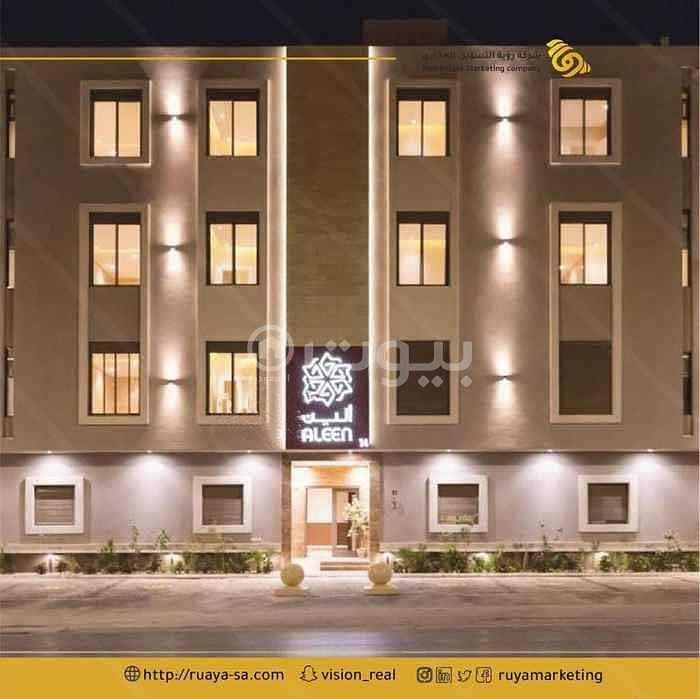 شقة للبيع بحي حطين، شمال الرياض