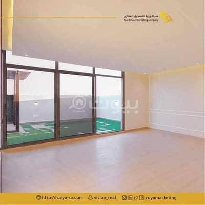 فلیٹ 3 غرف نوم للبيع في الرياض، منطقة الرياض - شقق واسعة وفاخرة للبيع في حي غرناطة، شرق الرياض