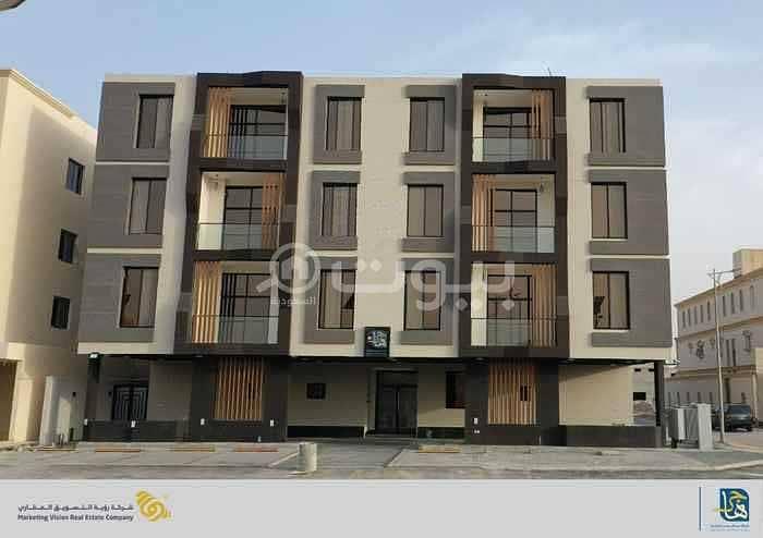 Apartment For Sale In Al Malqa, North Riyadh